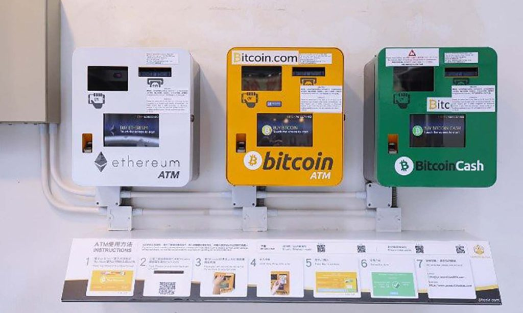 bitcoin atm exchange
